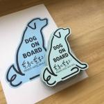 【DOG ON BOARD】オリジナルロゴマグネットステッカー